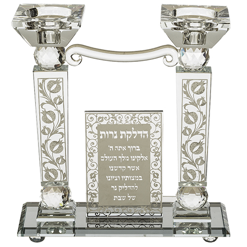 Crystal Candlesticks 21 Cm With Metal Plate- Pomegranate