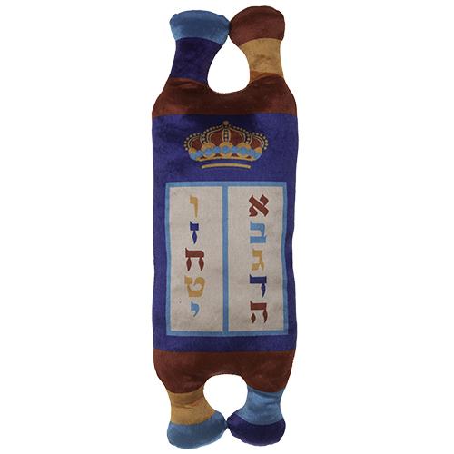 Cloth Torah Book- Crown 30 Cm