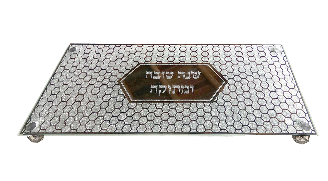 """Tray For Cake 41.5*17.5 Cm """"glitter"""" With Mirror- Shanah Tovah"""
