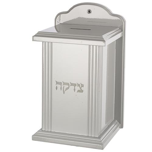 White Tzedakah Box 27*15 Cm