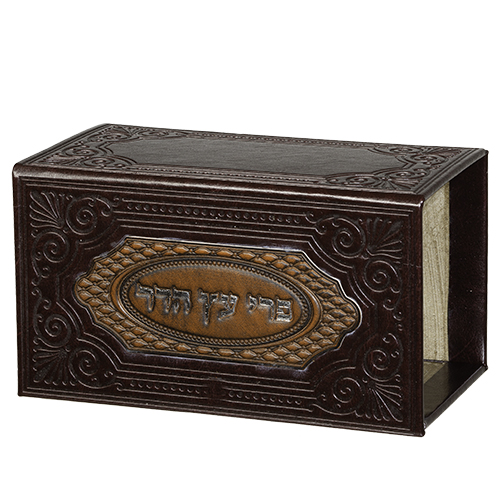 Leather Like Etrog Box With Plate 19*11 Cm