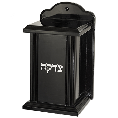 Dark Brown Wood Tzedakah Box 27*15 Cm
