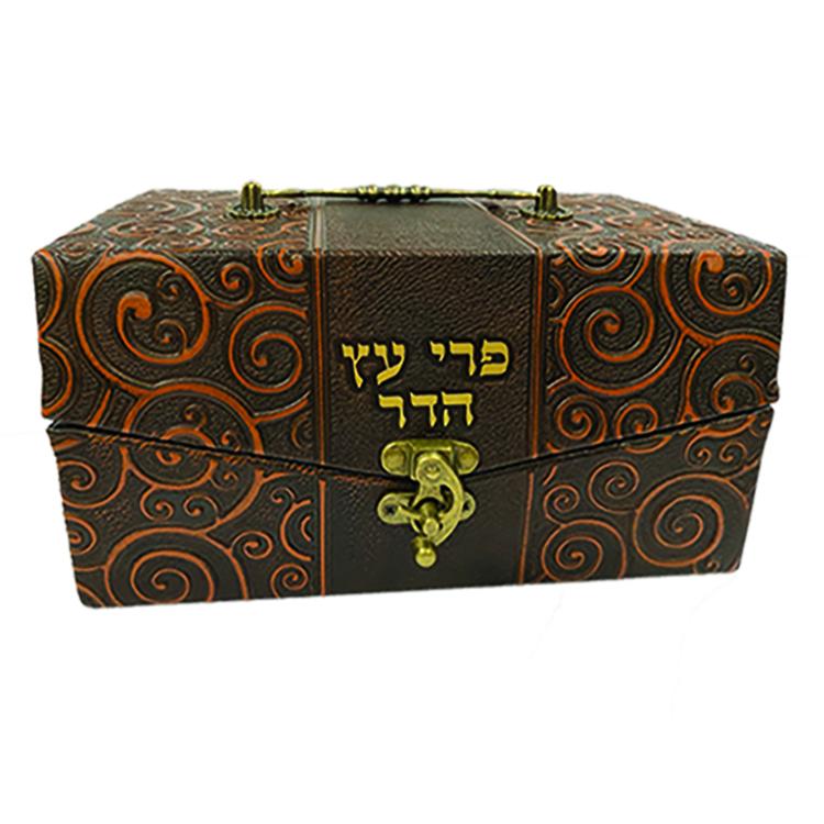 "Faux Leather Etrog Box Metal Handle & Lock 11x20x12 Cm - ""circular Decorations"""