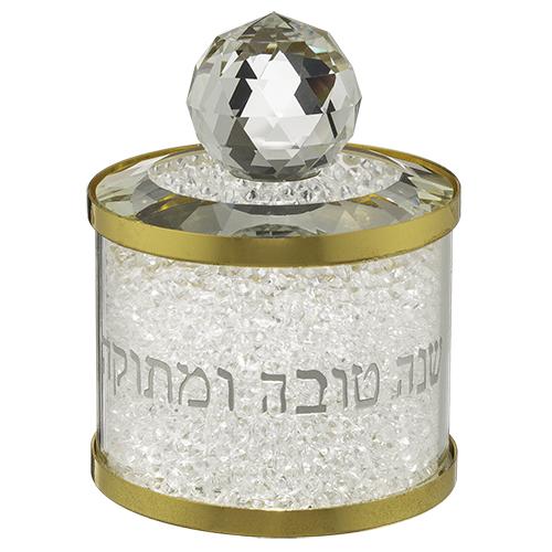 Elegant Crystal Honey Dish8  Cm- With Stones