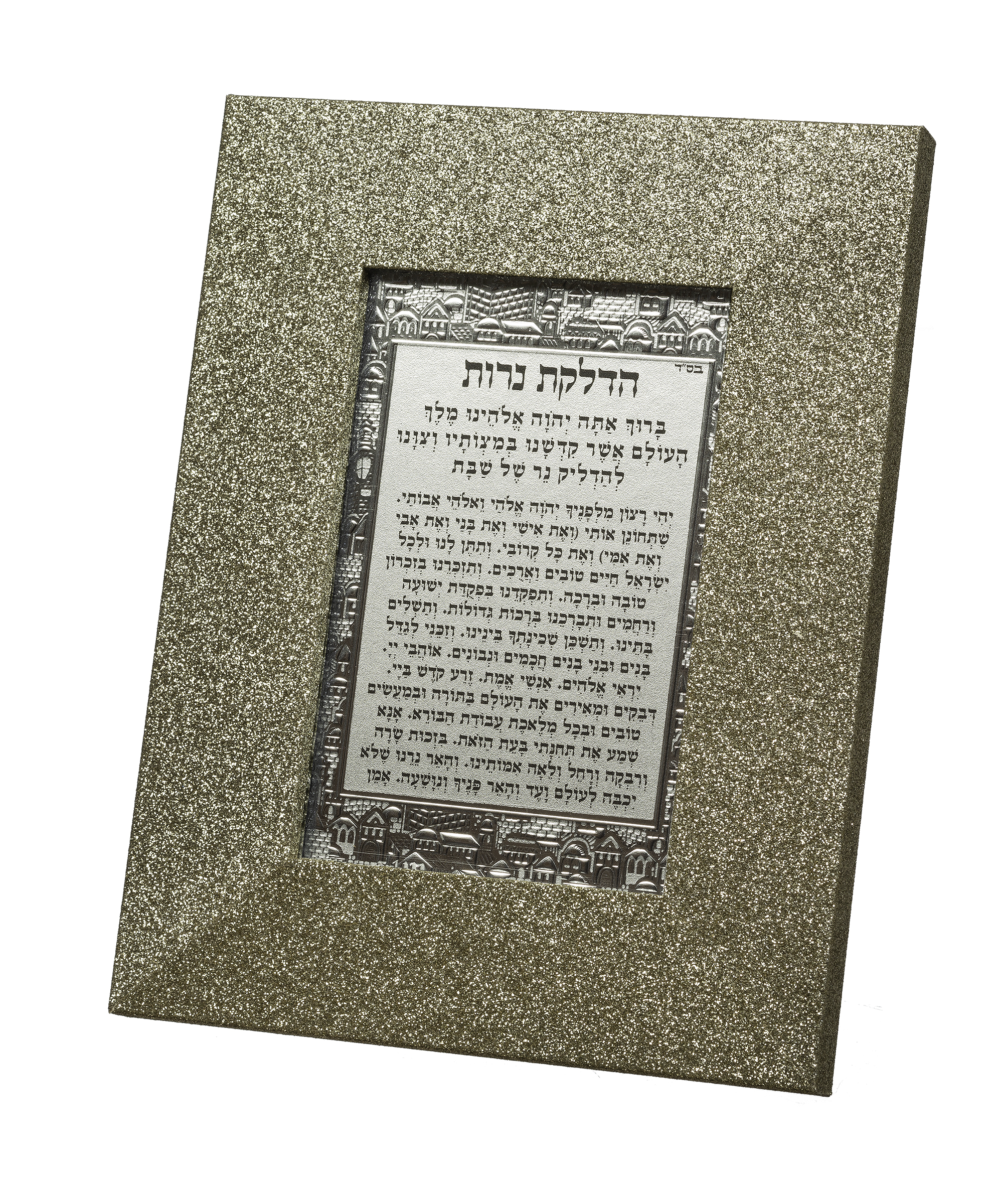 Framed Candle Lighting Blessing 15*10 Cm- Thick Glitter