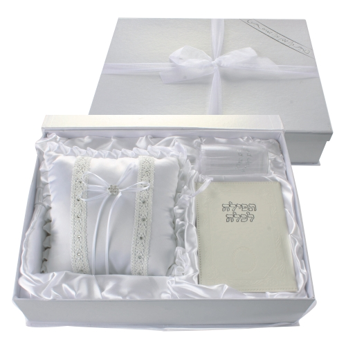 Bride And Groom Deluxe Set: Bride's Prayer Book