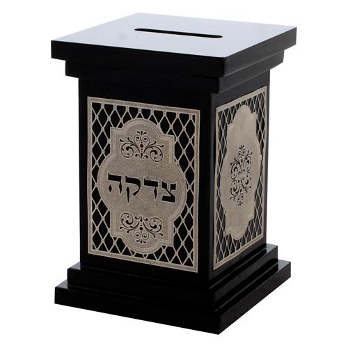 Elegant Mahogany Wooden Tzedakah Box With Silver Plaques 13 Cm