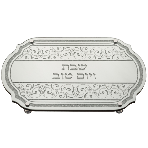 "Oval Shape Glass Challah Tray Laid With Stones - ""waves"" Decoration  4x45x29 Cm"