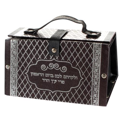 Faux Leather Etrog Box 11x19x13 Cm- With Silvered Diamond Shape Print