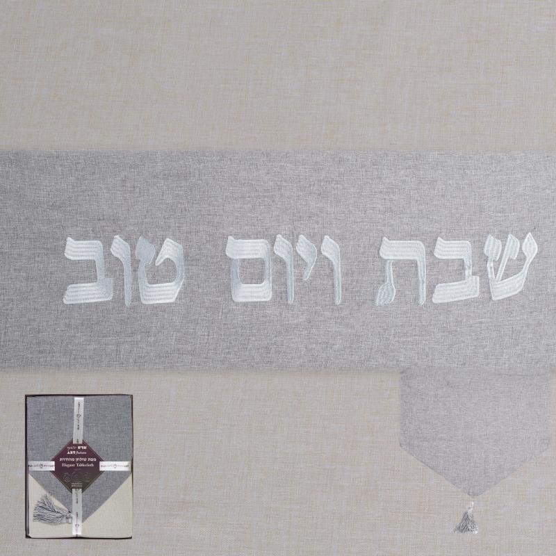 "Elegant Linen Tablecloth 140x280 Cm With Runner ""shabbat And Holiday""- Beige"