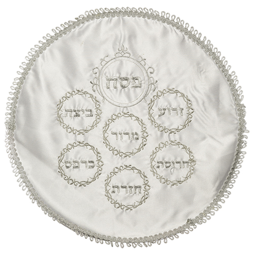 "Elegant White Satin Passover Cover With Silver Embroidery 45 Cm ""passover Signs"""