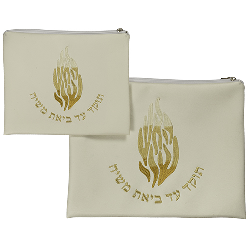 "Beige Faux  Leather Tallit And Tefillin Set 30x37 Cm - ""my Fire"""