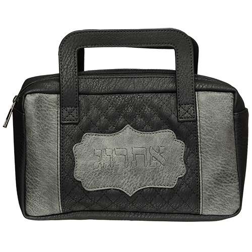 P.u. Fabric Etrog Box 24*22 Cm- Black