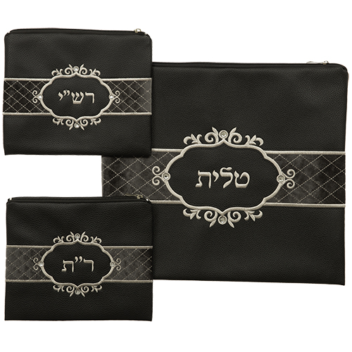 Talit & Tefilin Rashi 3 Pc. Set 43*39 Cm- Black
