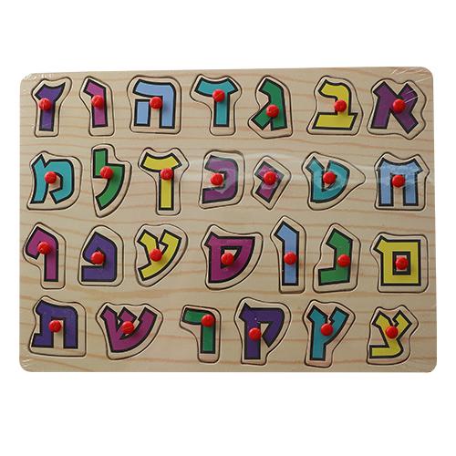 Baby Aleph- Bet  Puzzle 29*21 Cm