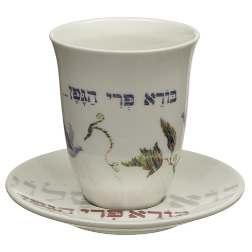 Porcelain Kiddush Cup 9 Cm With Saucer
