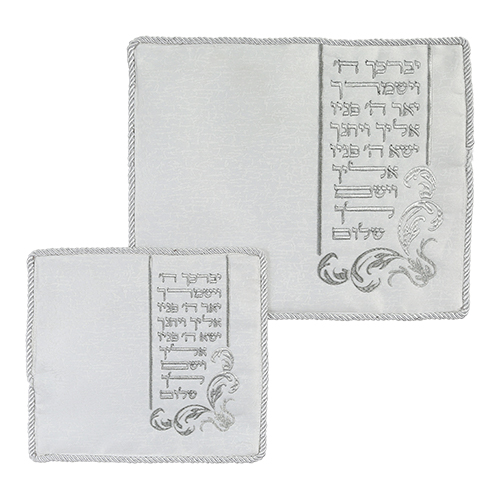 C Talit- Tefilin Set 29x36 Cm- White With Embroidery