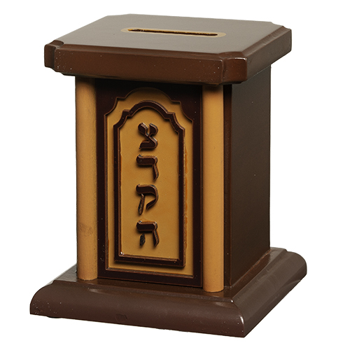 Dark Brown Wood Tzedakah Box 13*11 Cm