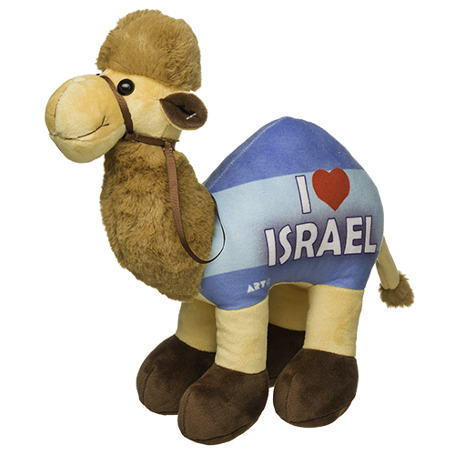 Cloth Camel Doll 17 Cm - I Love Israel