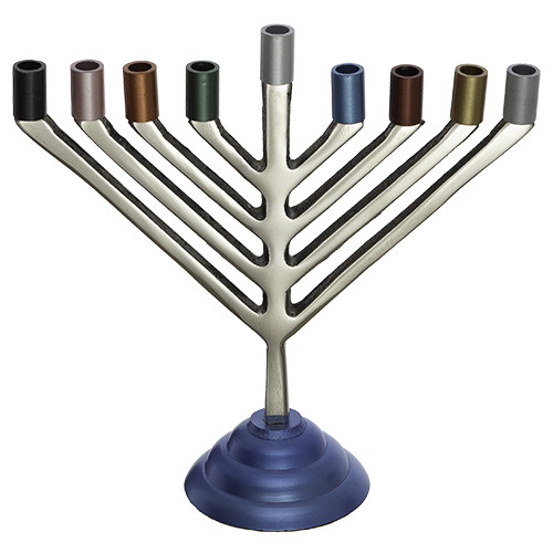 Aluminum Menorah 19 Cm With Multicolored Branches