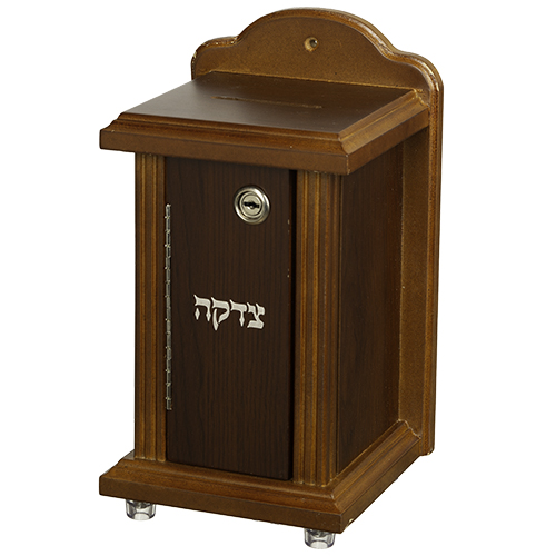 Elegant Tzedakah Box With Lock 15*27 Cm