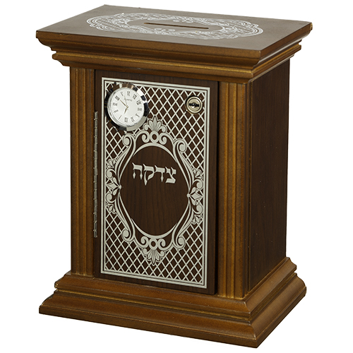 Elegant Tzedakah Box With Clock And Lock 15*27 Cm