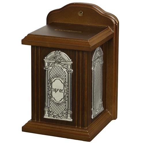 Elegant Tzedakah Box 18*11 Cm