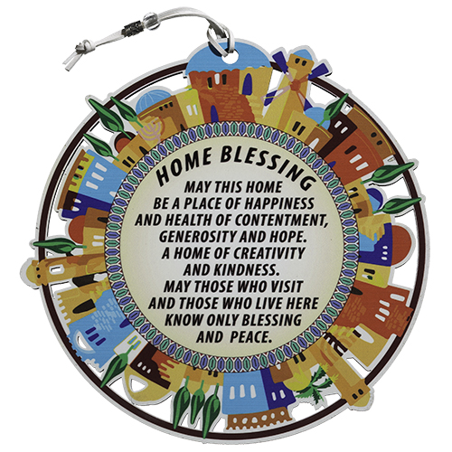 Colorful Round English Home Blessing 22 Cm