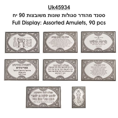 Full Display: Assorted Amulets With Inlaid Stones
