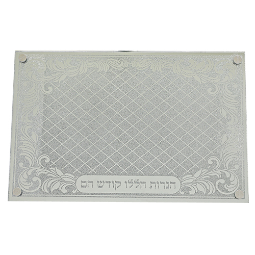 Glass Tray For Menorah 35*23cm