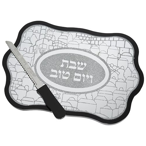 Glass Challah Tray With Frame 40*28 Cm