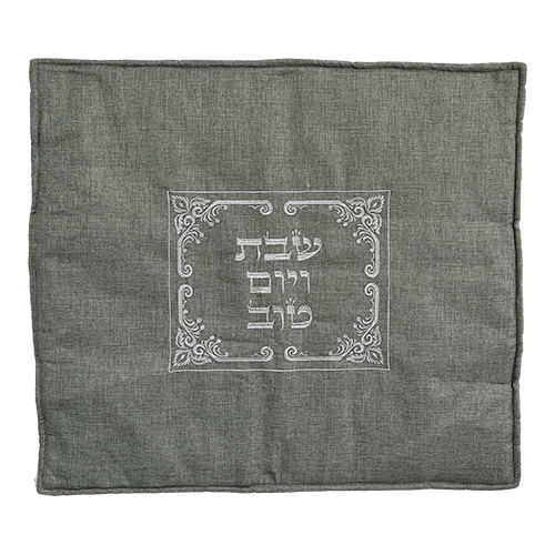 Cover For Shabbat Hot Plate- Embroidery 80*70cm- Dark Gray