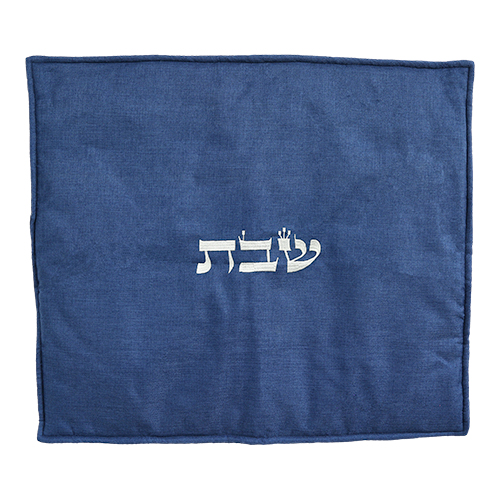 Fabric Hot Plate Cover For Shabbat 80*70 Cm - Blue