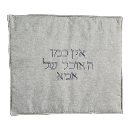 Fabric Hot Plate Cover For Shabbat 80*70 cm with Embroidery- Gray