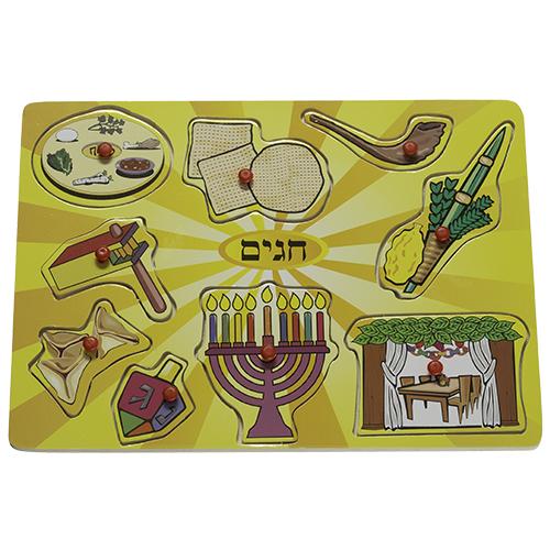 Jewish Holidays Puzzle 29*21 Cm
