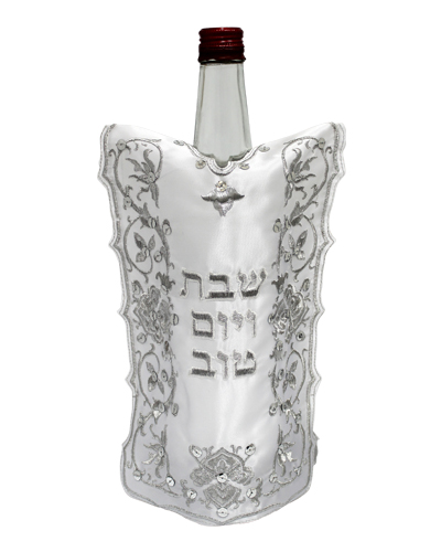"Satin Cover For Wine Bottle ""ornate"" Design - Silver Embroidered Design 26 Cm"