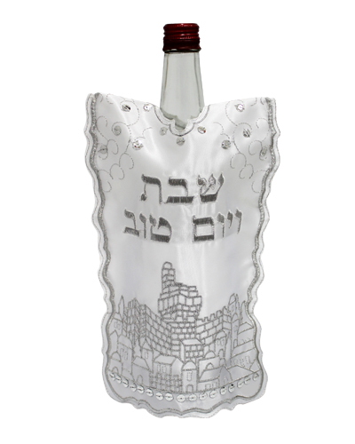 "Satin Cover For Wine Bottle""jerusalem"" Design 26 Cm"