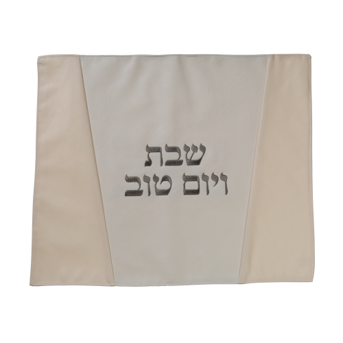 Luxurious Faux Leather Challah Cover 42x52 Cm  - With Embroidered Design (p.u.fabric)