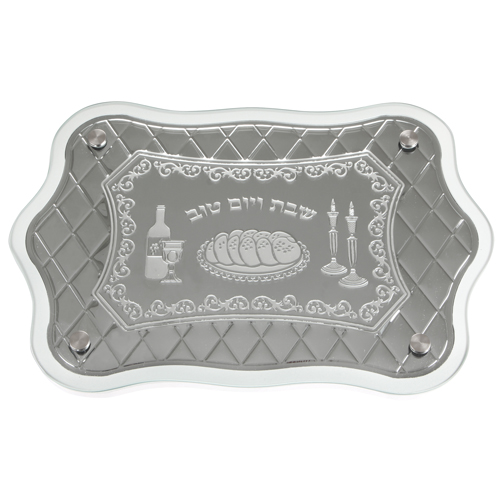 Challah Board 44*30cm- White With Shabbat And Yom Tov Inscription