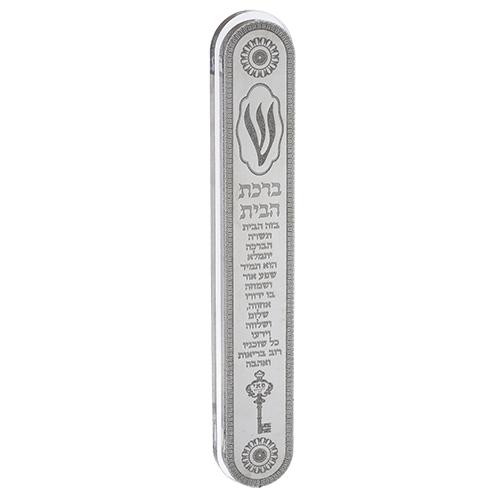 Perspex Mezuzah 20 Cm With Plaque