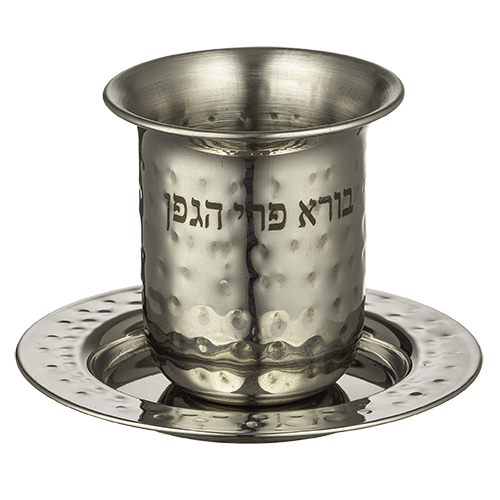Stainless Steel Hammered Kiddush Cup 9 Cm With Saucer 12 Cm
