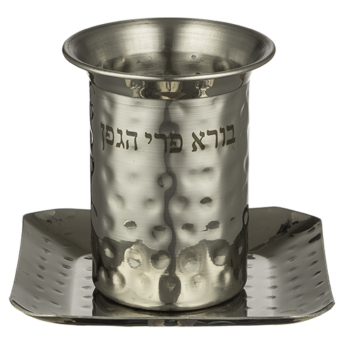 Stainless Steel Hammered Design  Kiddush Cup 9 Cm With Square Saucer 11 Cm
