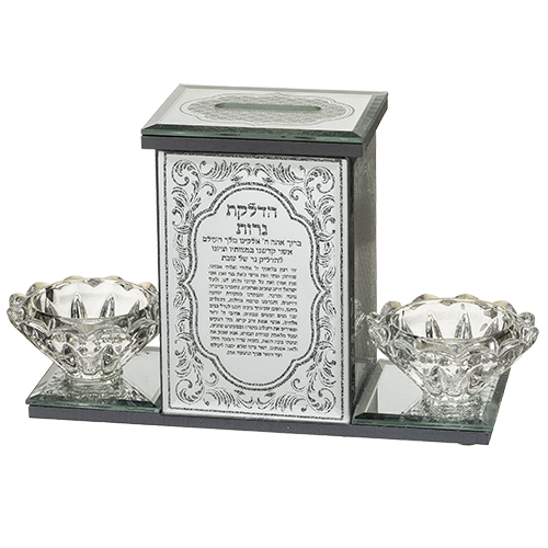 Glass Tzedakah Box With Candlesticks 17.5*12 Cm