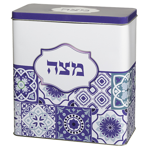 Tin Matzah Box 20.5*19 Cm