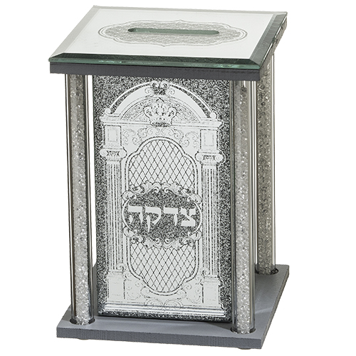 Glass Tzedakah Box- Vilna Gate 13*9 Cm