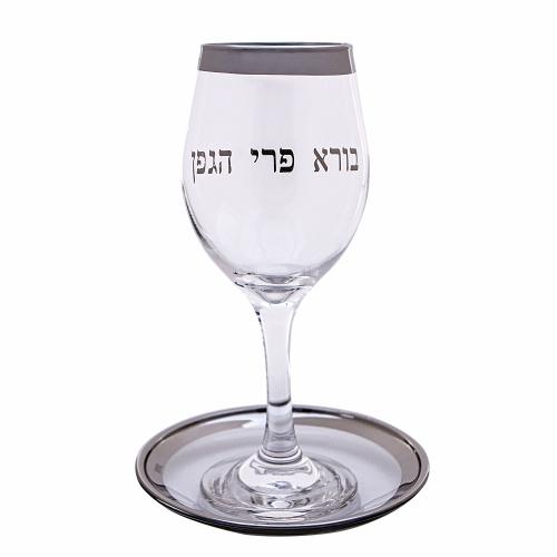 Glass Kiddush Cup 21cm- Silver