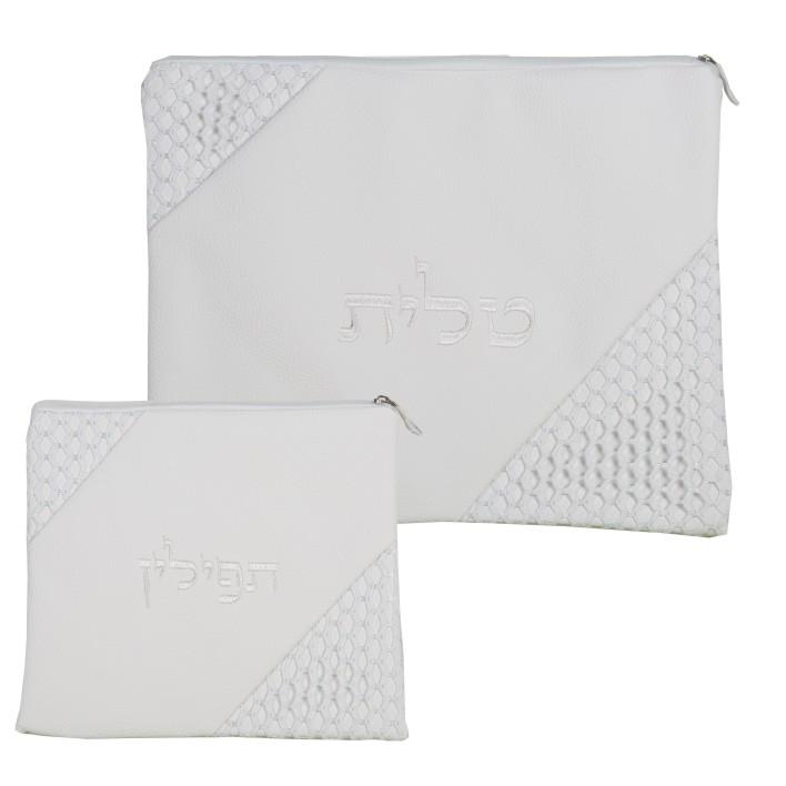 Luxurious Faux Leather Talit & Tefillin Set  30x36 Cm