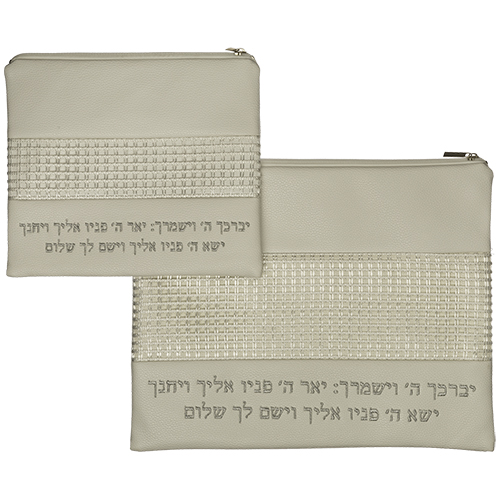 P.u. Fabric Talit & Tefillin Set 29*36cm- Net Design