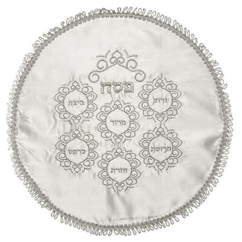 """Satin Passover Cover 43 Cm """"signs"""""""
