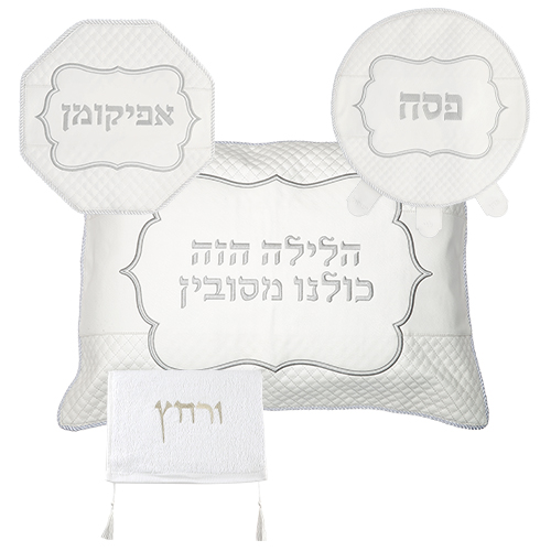 Leather Like 4 Pcs Passover Set: Pillow
